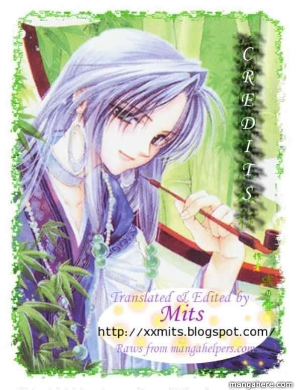 Yamada Tarou Monogatari 36.1 Page 1