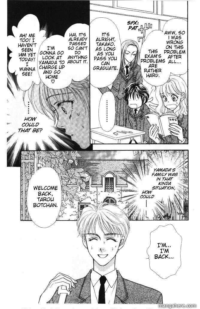 Yamada Tarou Monogatari 36.1 Page 4