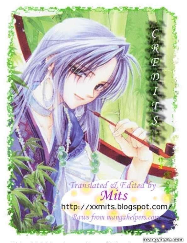 Yamada Tarou Monogatari 36.2 Page 1