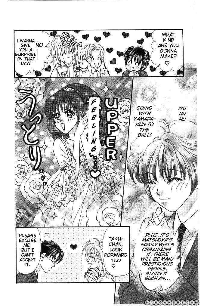 Yamada Tarou Monogatari 37.1 Page 1