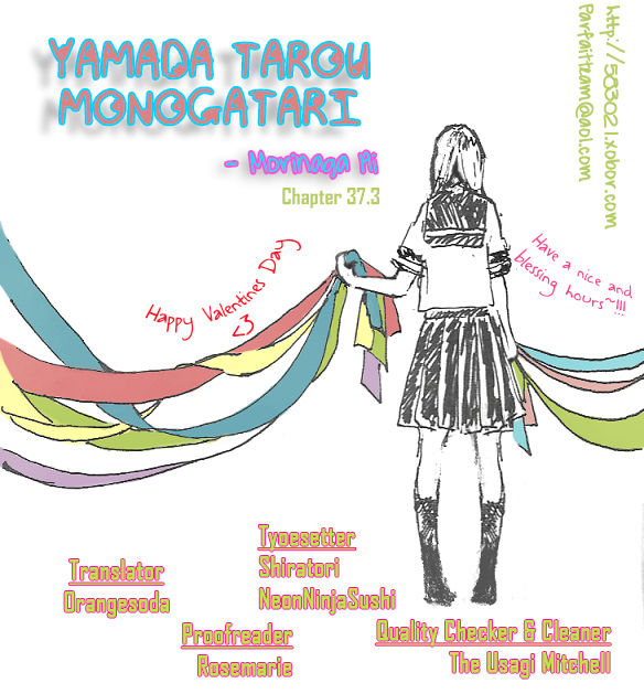 Yamada Tarou Monogatari 37.3 Page 1