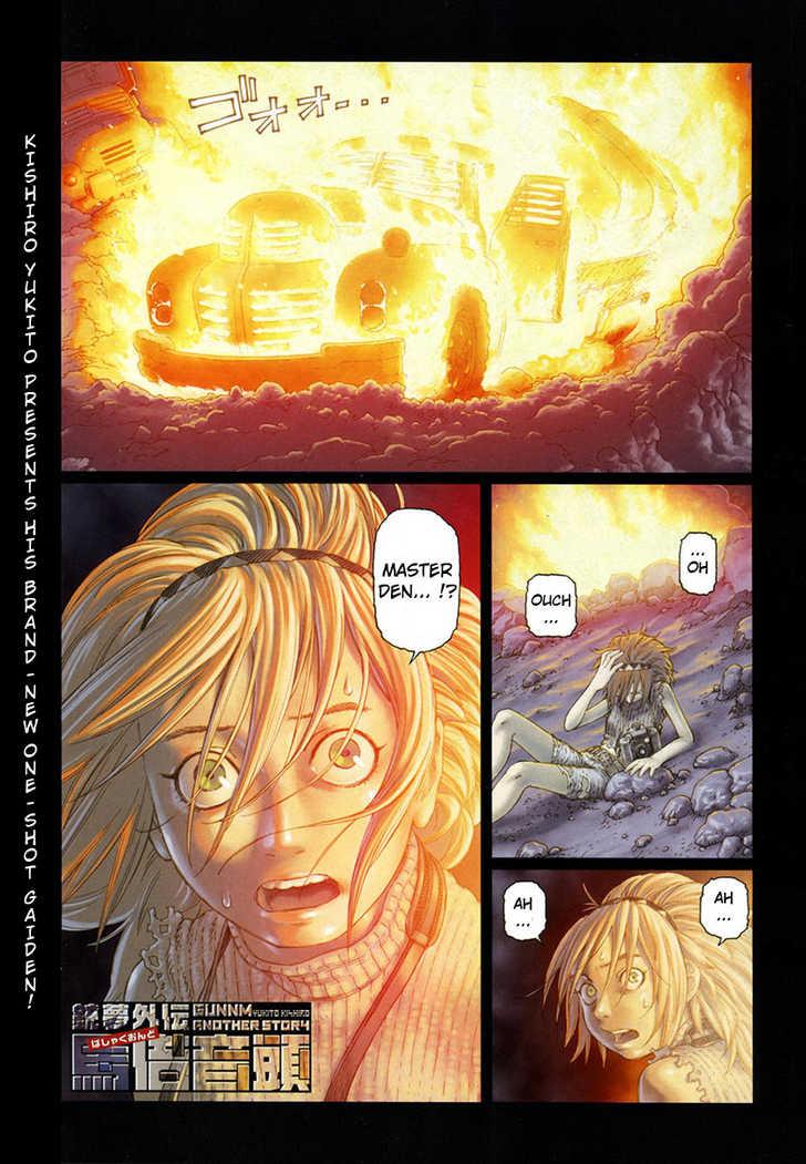 Battle Angel Alita 0 Page 2