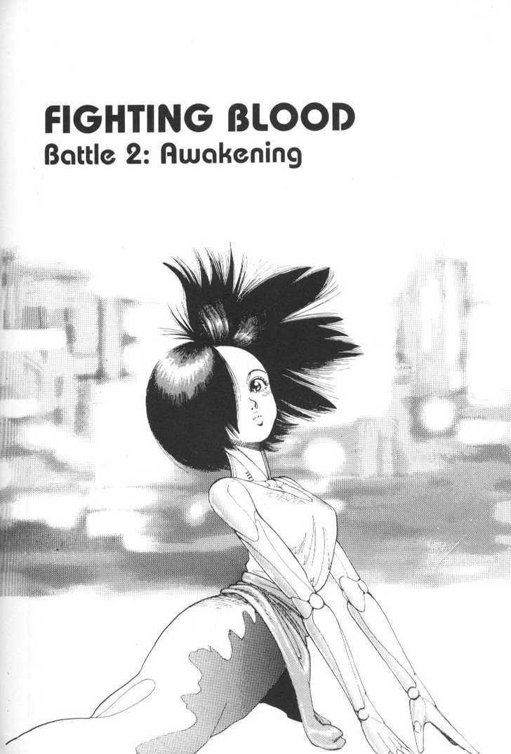 Battle Angel Alita 2 Page 1