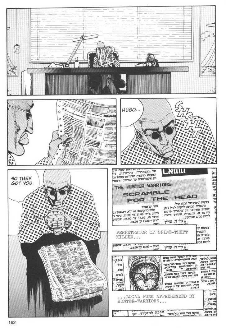 Battle Angel Alita 4 Page 2