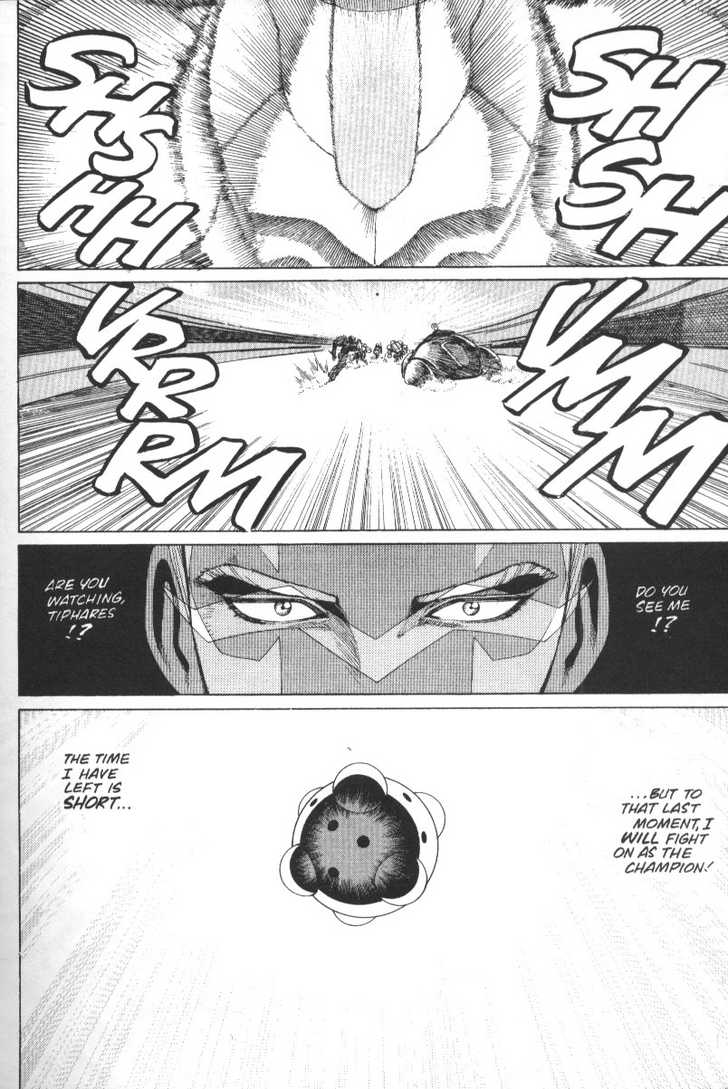 Battle Angel Alita 5 Page 3