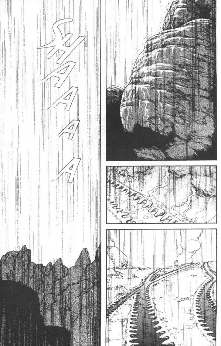 Battle Angel Alita 6 Page 2