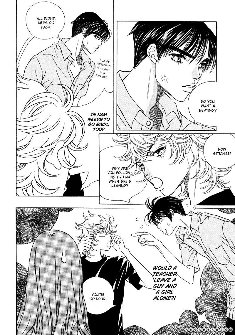 Yaya 21 Page 2