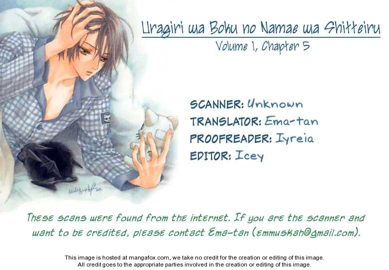 Uragiri wa Boku no Namae wo Shitteiru 5 Page 1