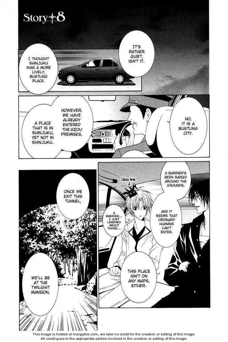 Uragiri wa Boku no Namae wo Shitteiru 8 Page 2