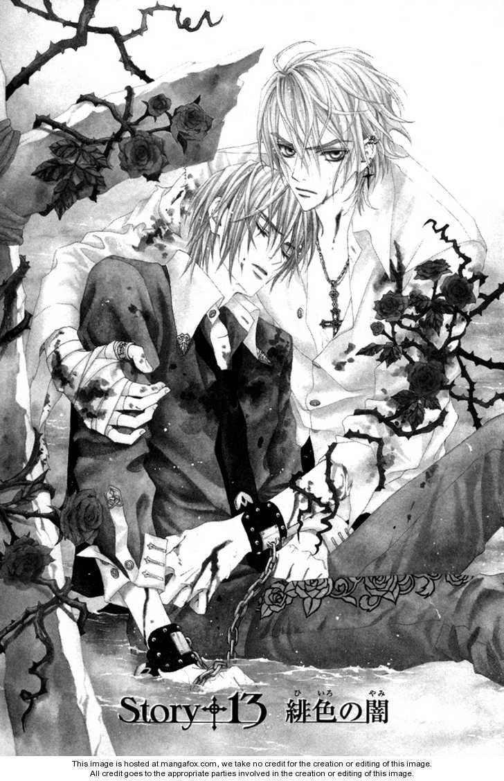 Uragiri wa Boku no Namae wo Shitteiru 13 Page 2