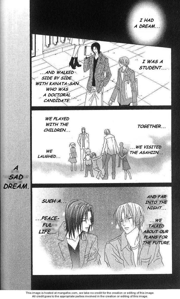 Uragiri wa Boku no Namae wo Shitteiru 19 Page 2