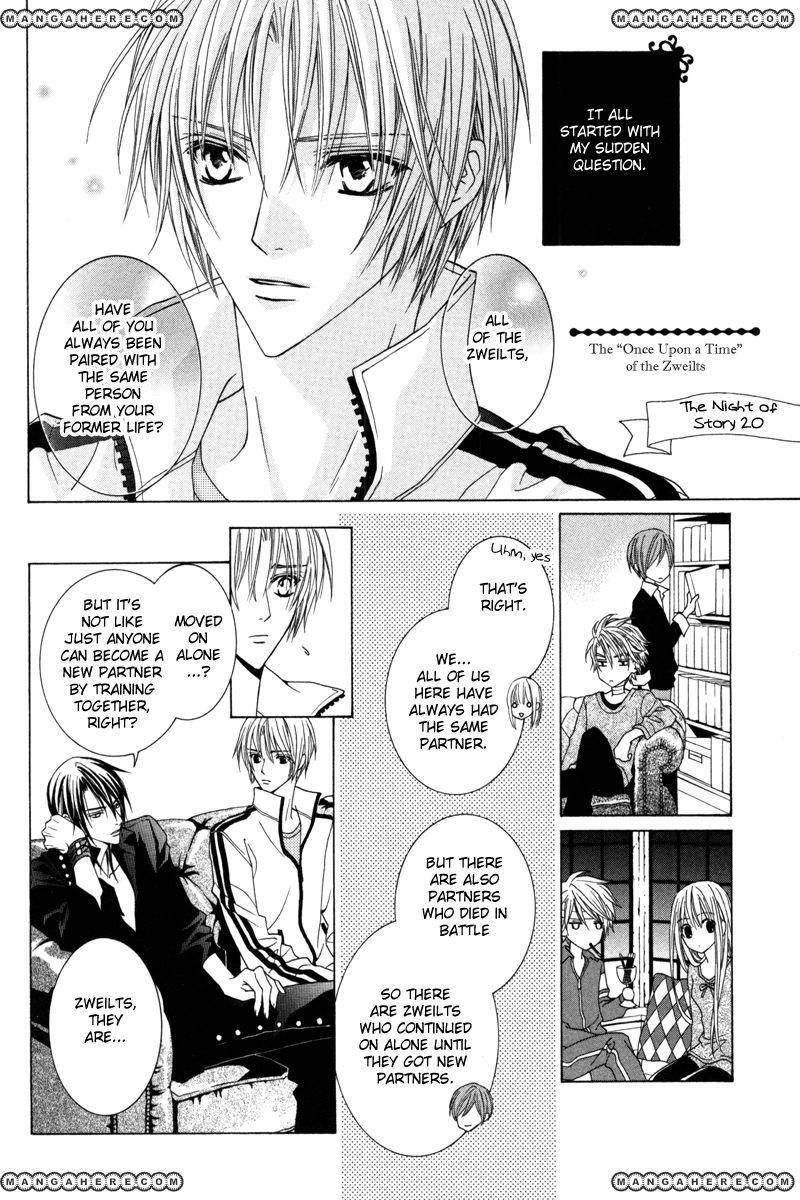 Uragiri wa Boku no Namae wo Shitteiru 20.5 Page 2
