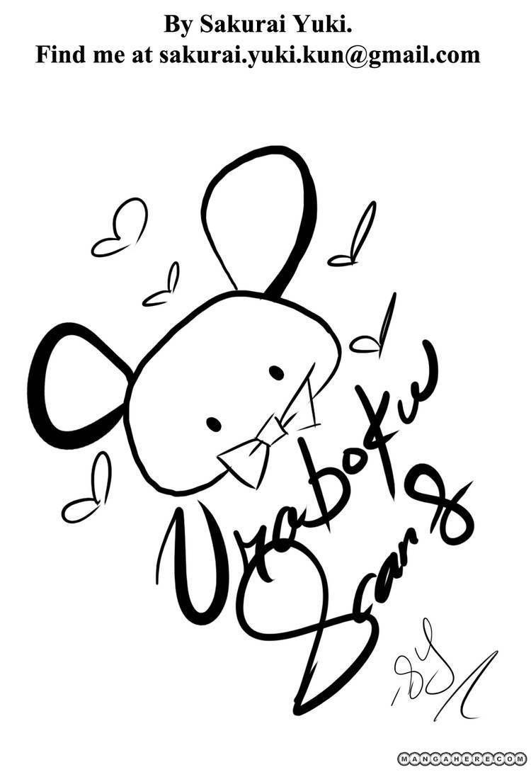 Uragiri wa Boku no Namae wo Shitteiru 23 Page 1