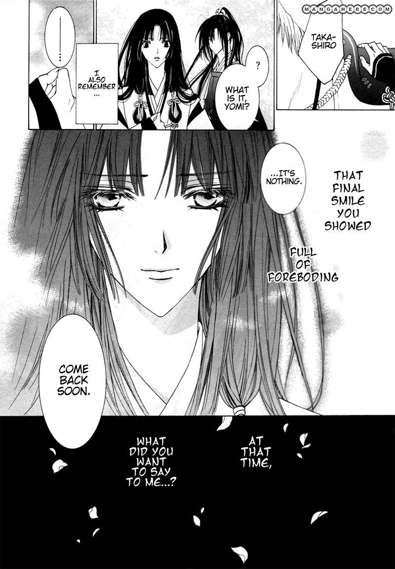 Uragiri wa Boku no Namae wo Shitteiru 24 Page 2