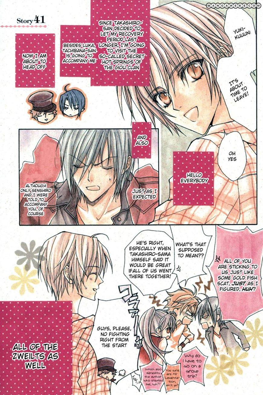 Uragiri wa Boku no Namae wo Shitteiru 41 Page 2