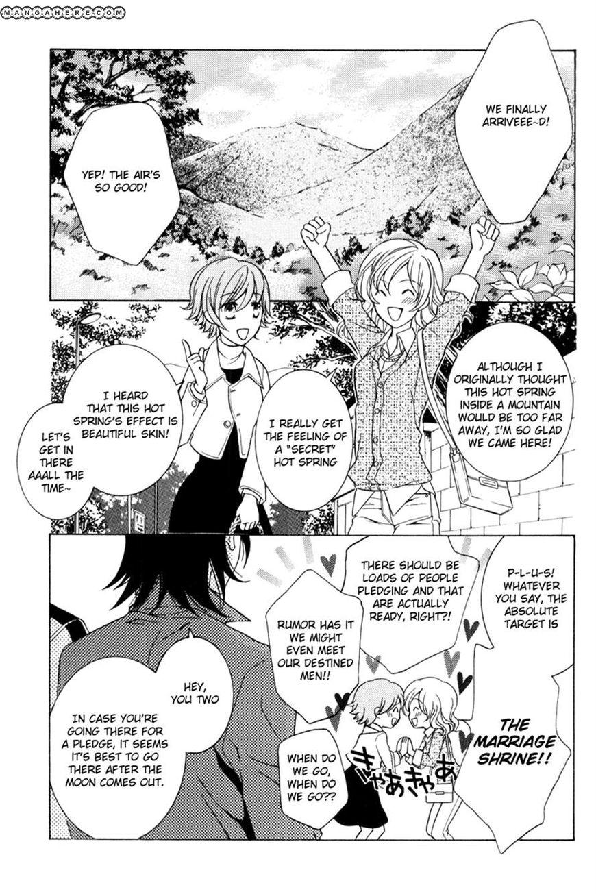 Uragiri wa Boku no Namae wo Shitteiru 41 Page 4
