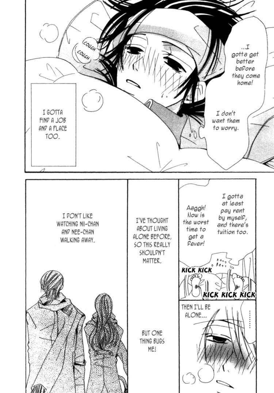 Junjou Romantica 3 Page 2