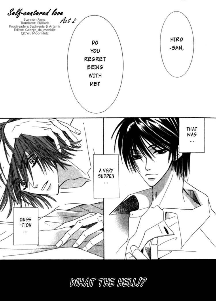 Junjou Romantica 5 Page 1