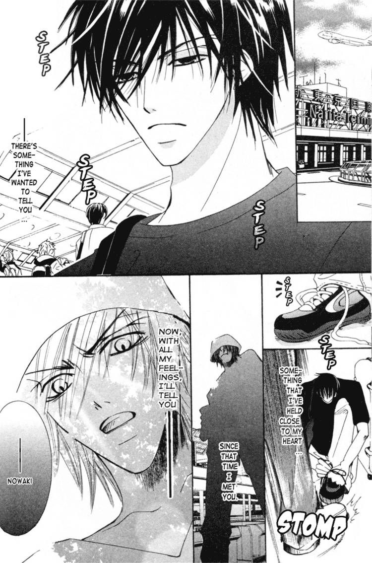 Junjou Romantica 8 Page 2
