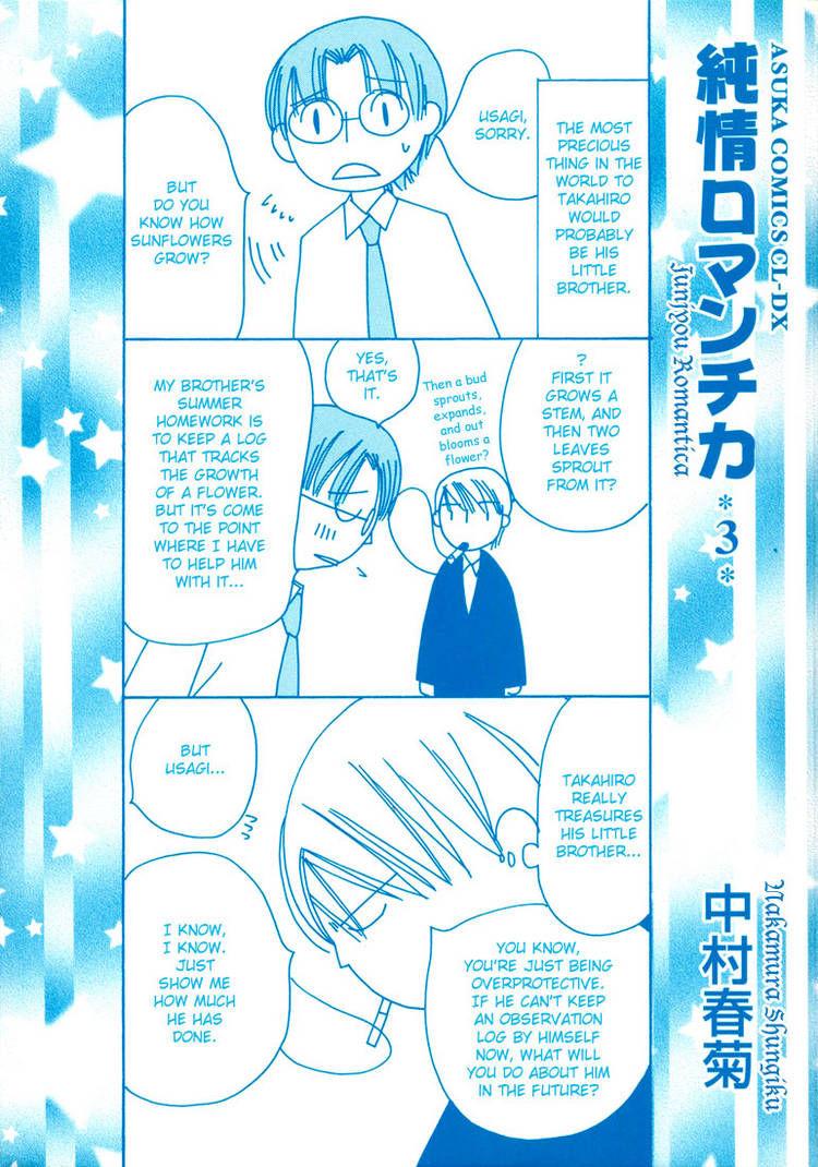 Junjou Romantica 11 Page 2