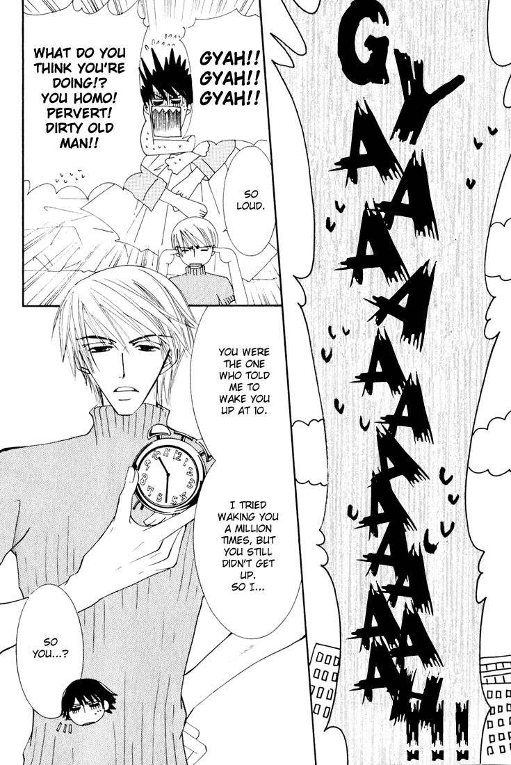 Junjou Romantica 12 Page 2