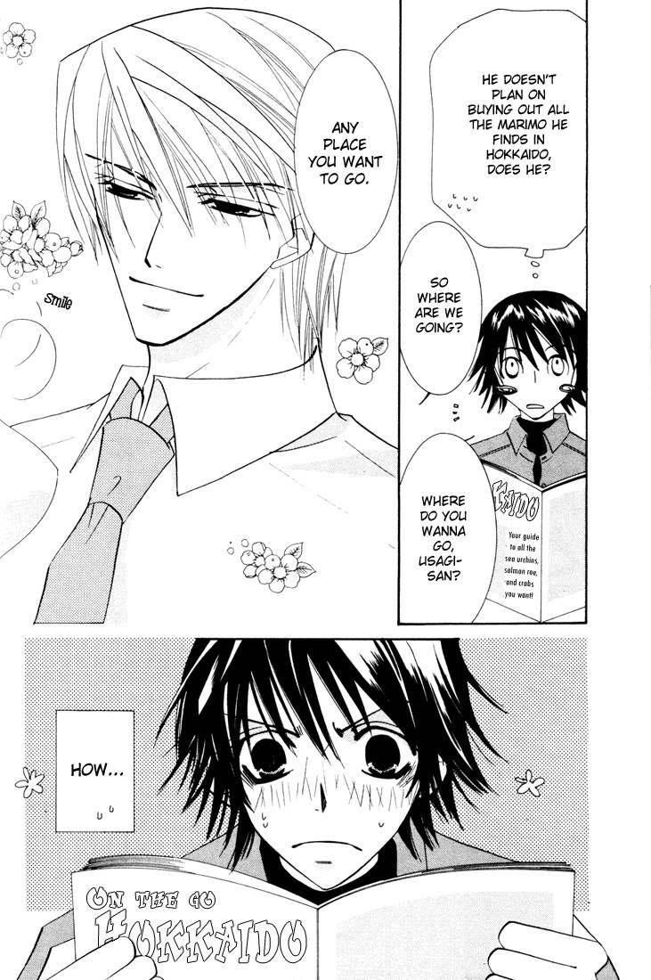 Junjou Romantica 13 Page 2