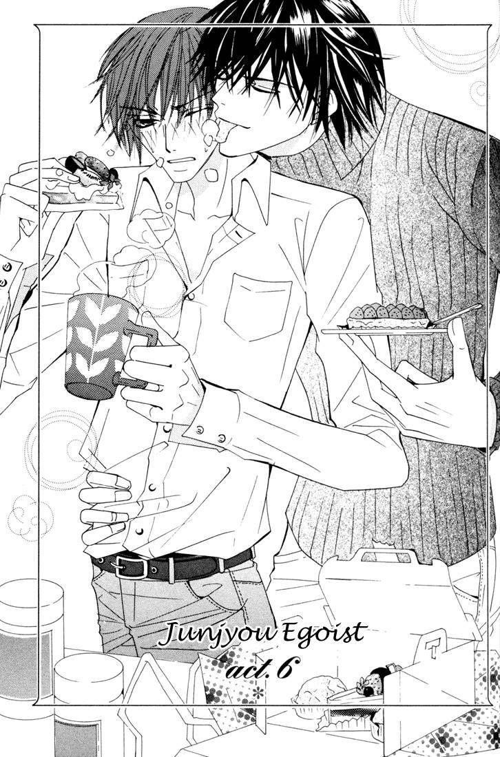 Junjou Romantica 14 Page 1