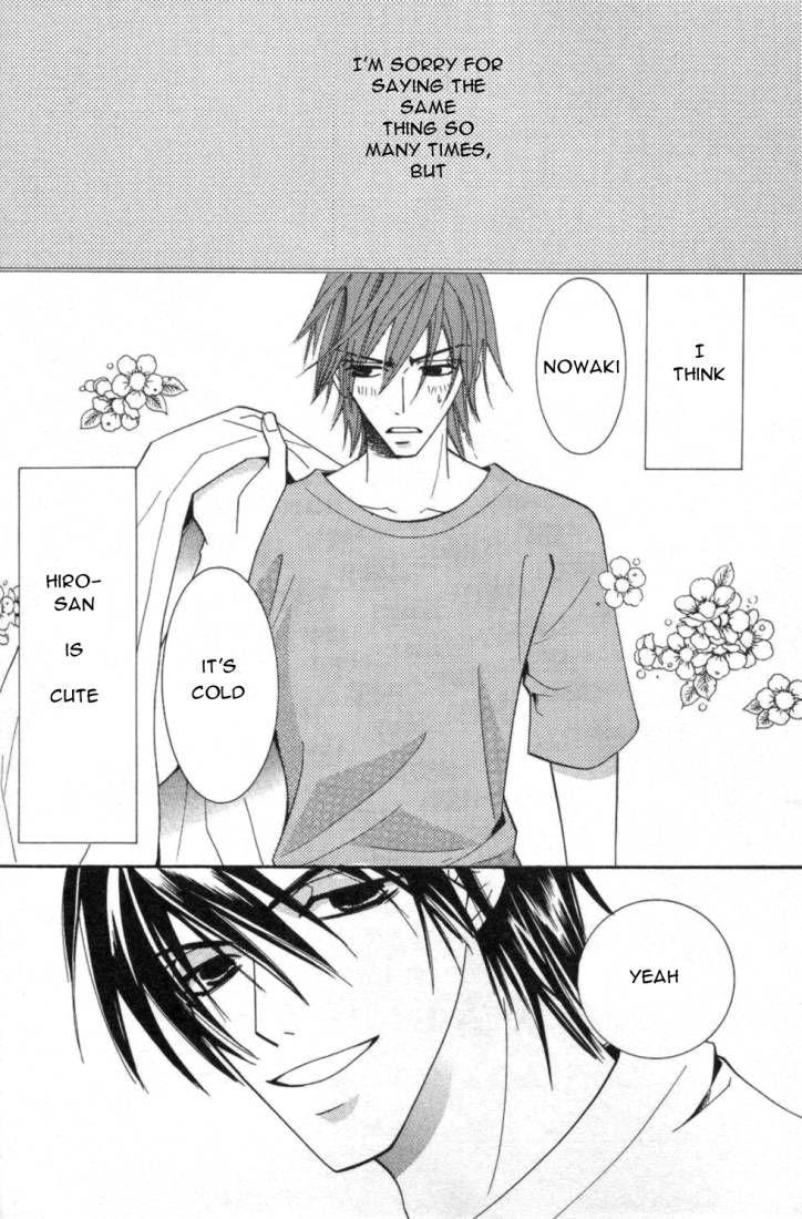 Junjou Romantica 17 Page 2