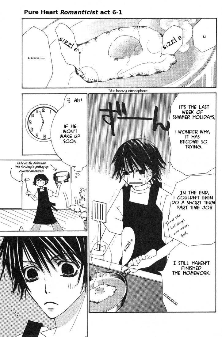 Junjou Romantica 18 Page 1