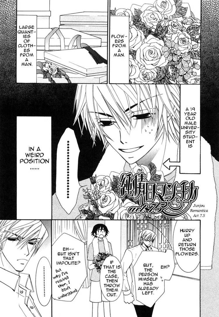 Junjou Romantica 22 Page 1