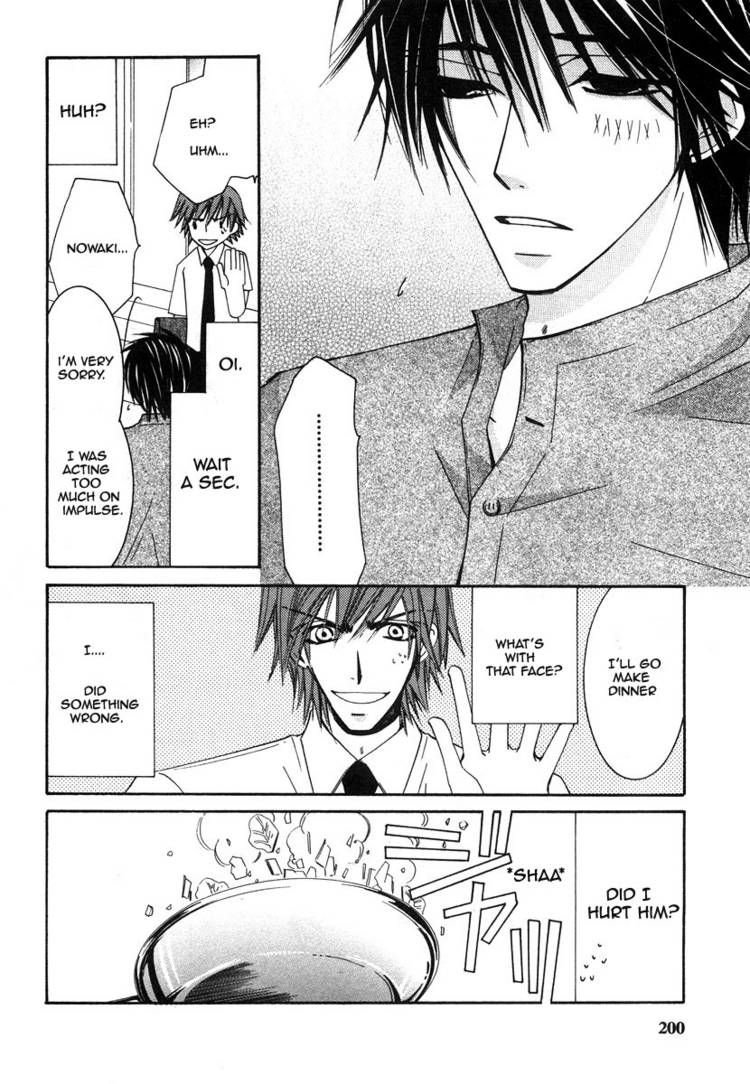 Junjou Romantica 26 Page 4
