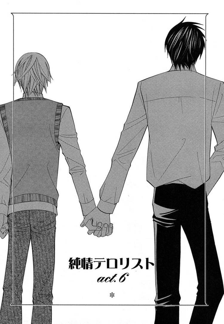 Junjou Romantica 32 Page 1