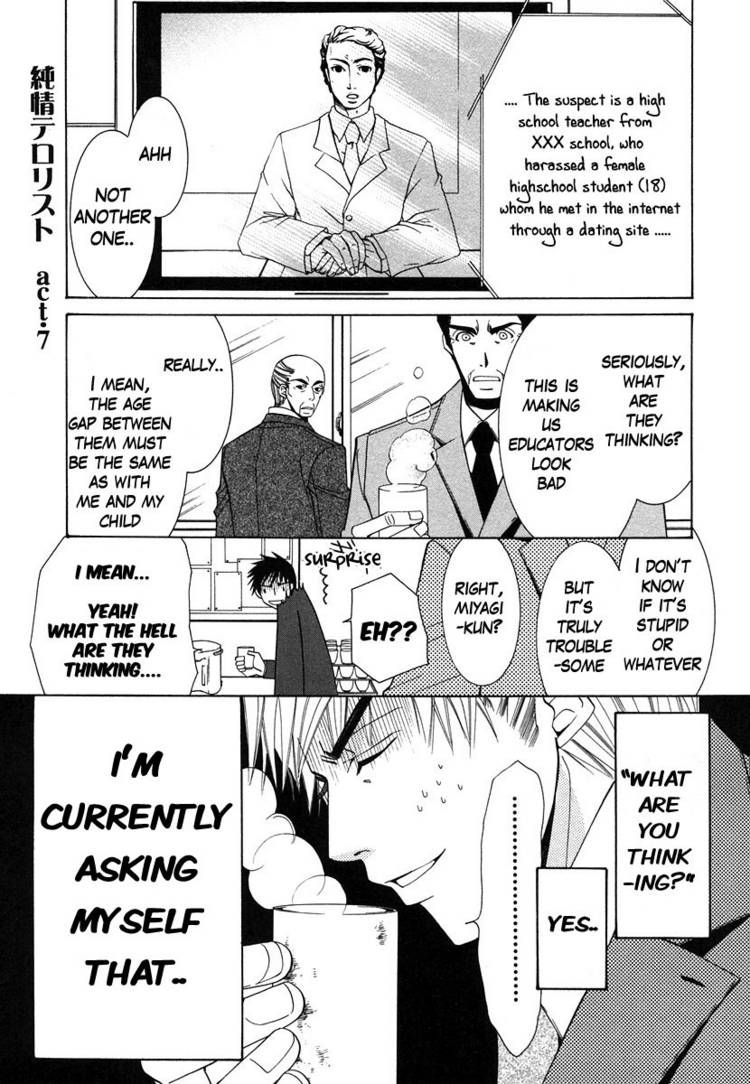 Junjou Romantica 33 Page 1
