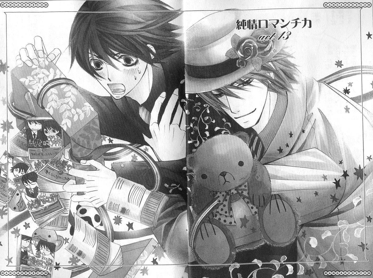 Junjou Romantica 39 Page 2