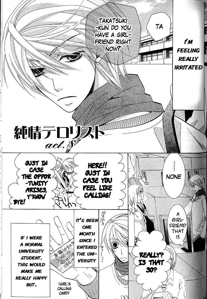 Junjou Romantica 42 Page 1