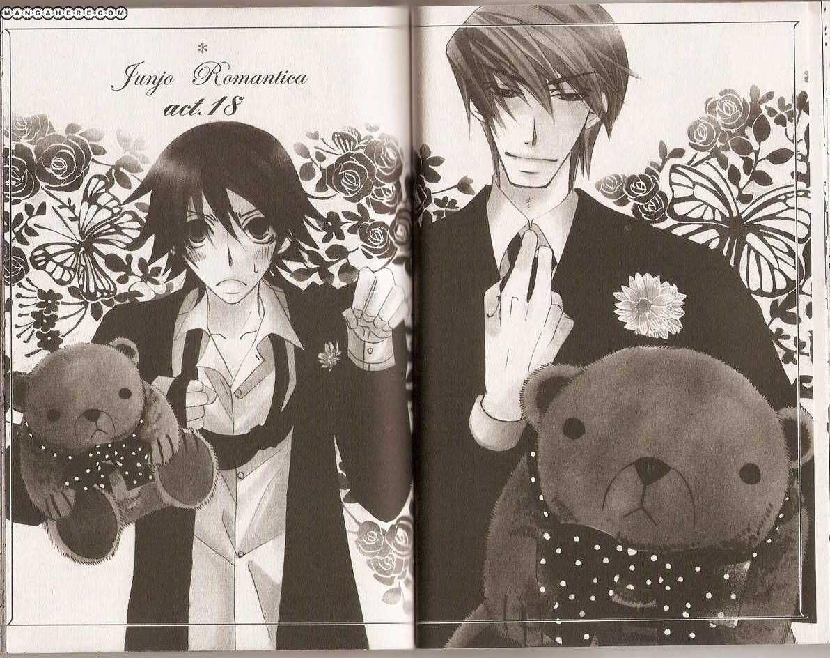 Junjou Romantica 47 Page 2