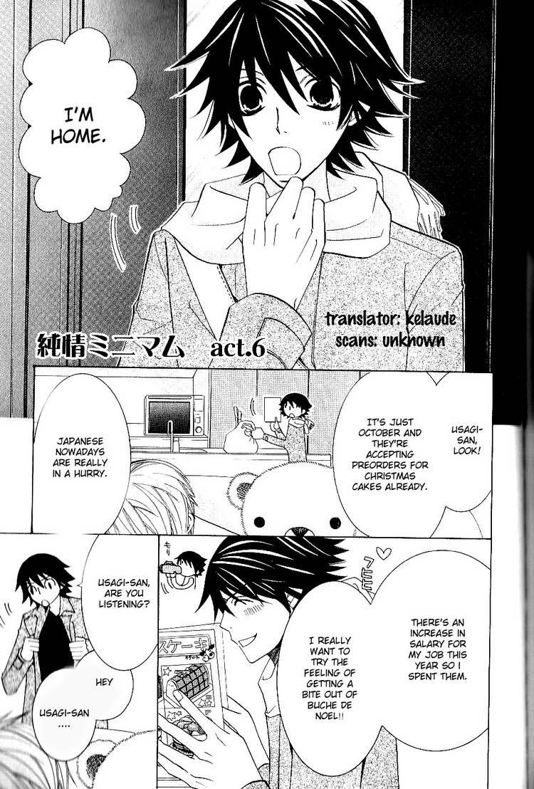 Junjou Romantica 48 Page 2
