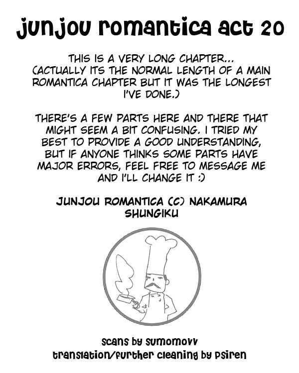 Junjou Romantica 51 Page 1