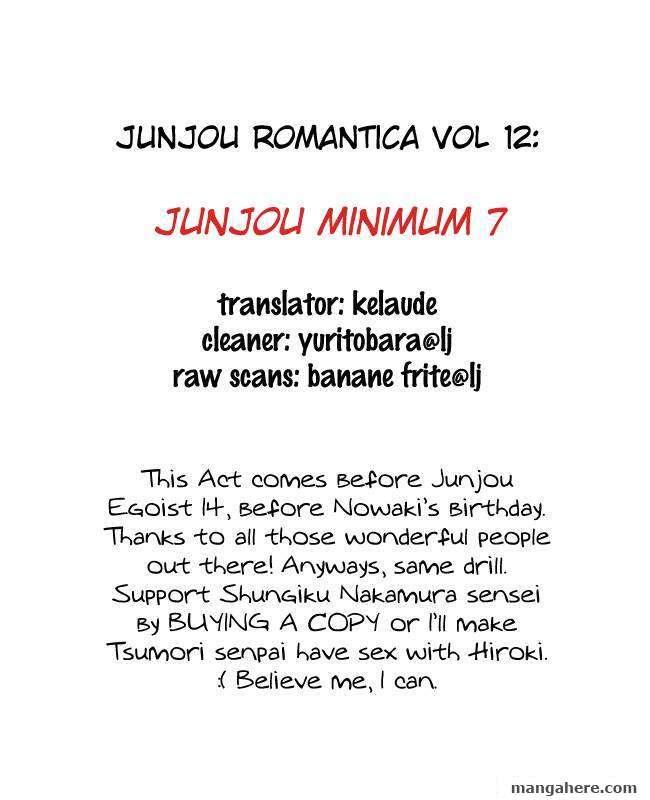 Junjou Romantica 52 Page 1