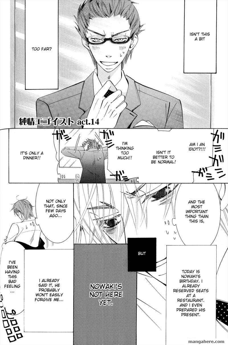 Junjou Romantica 53 Page 2