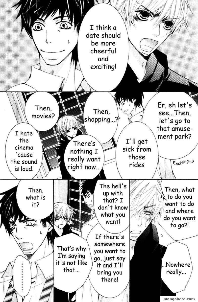 Junjou Romantica 57 Page 2