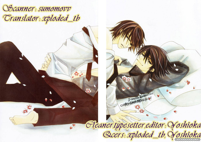 Junjou Romantica 61.5 Page 2