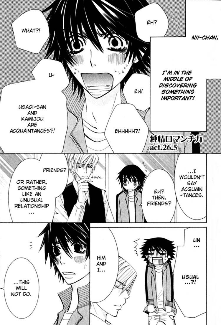 Junjou Romantica 61.5 Page 3