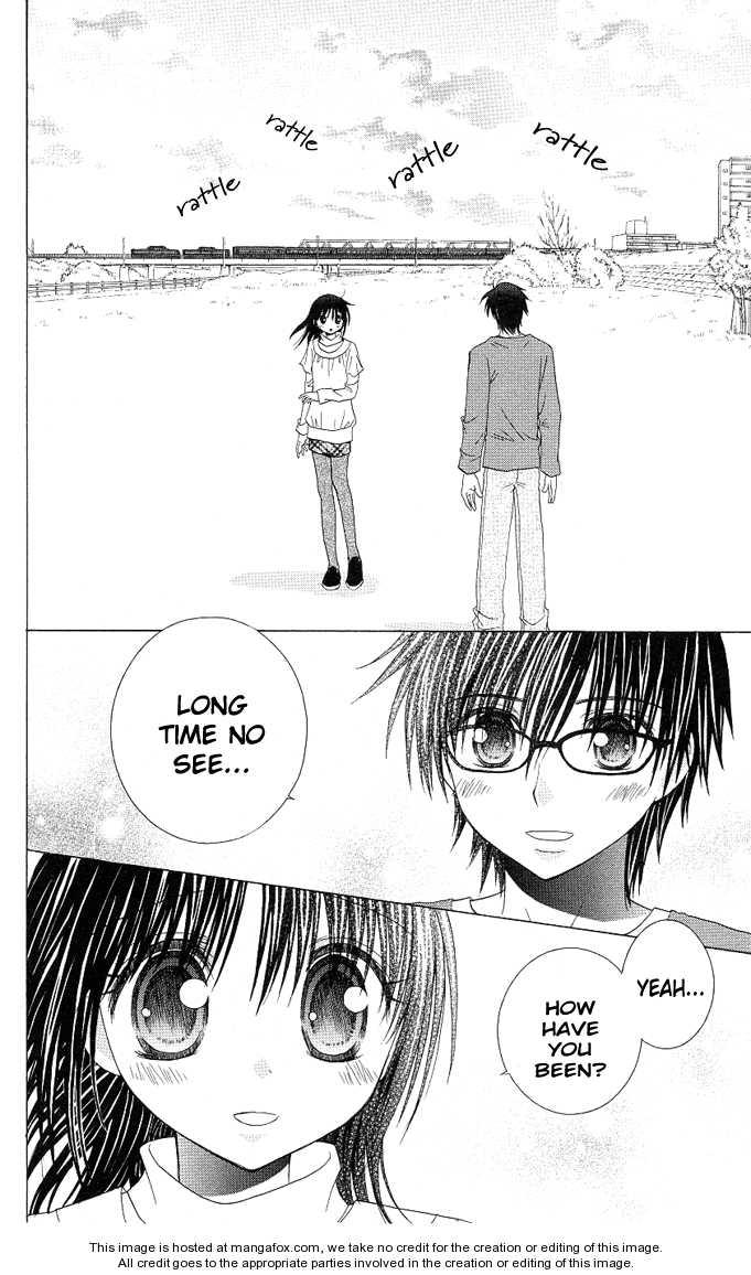 Hitohira no Koi ga Furu 15 Page 2