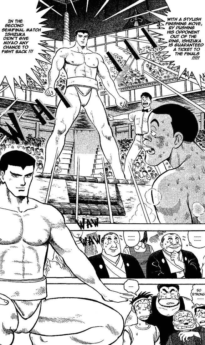 Hakkeyoi 2 Page 2