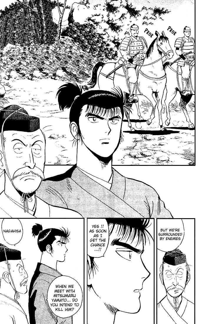 Hoshi no Ken 4 Page 3