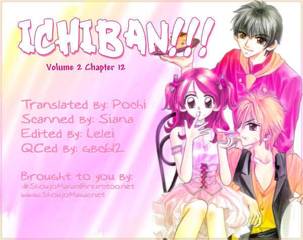 Ichiban!!! 12 Page 2