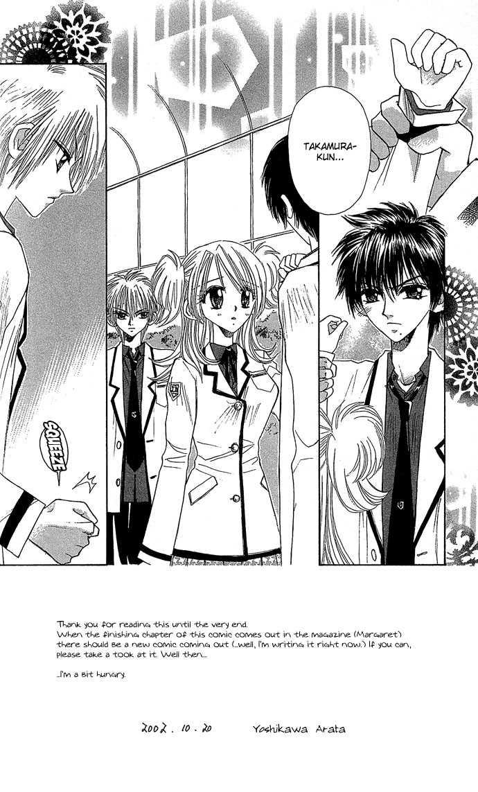 Ichiban!!! 14 Page 2