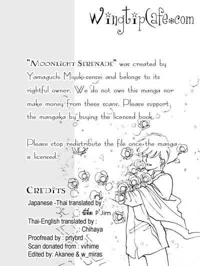Princess Syndrome 4 Page 1