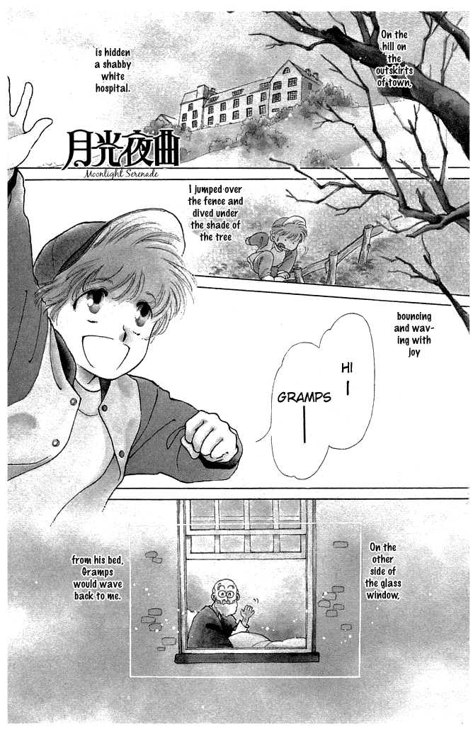 Princess Syndrome 4 Page 3